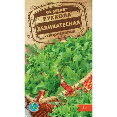 Семена Руккола деликатесная 1г, GL Seeds