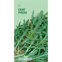 Руккола Салат 0,5г , Элитсорт