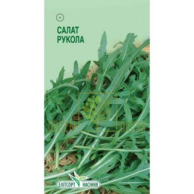 Семена Руккола Салат 0,5г , Элитсорт