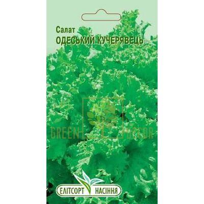 Семена Салат Одесский кудрявец 2г, Элитсорт