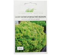 Салат полукочанный Леонора 30шт, Професійне насіння