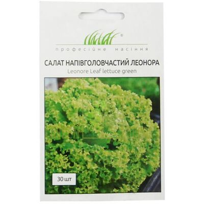 Семена Салат полукочанный Леонора 30шт, Професійне насіння