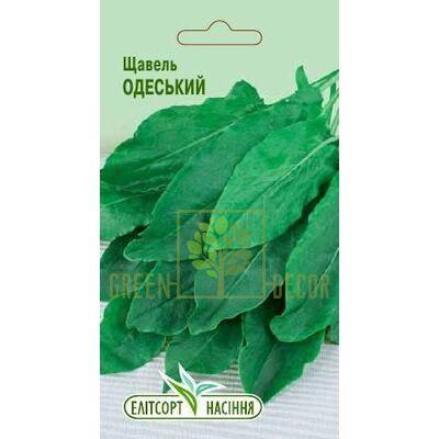 Семена Щавель Одесский-17 3г, Элитсорт