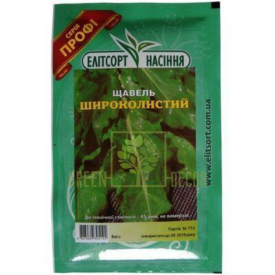 Семена Щавель широколистный 10г, Элитсорт