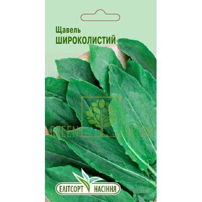 Семена Щавель широколистный 3г, Элитсорт