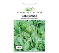Шпинат Боа 200 шт, Професійне насіння