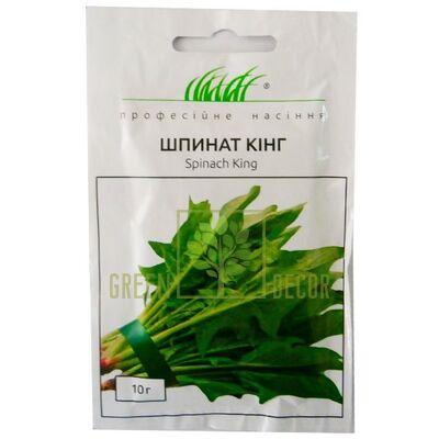 Семена Шпинат Кинг 1г, Професійне насіння