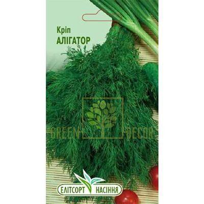 Семена Укроп Аллигатор 3г, Элитсорт
