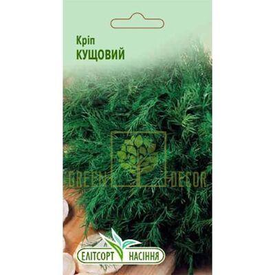 Семена Укроп Кустовой 3г, Элитсорт
