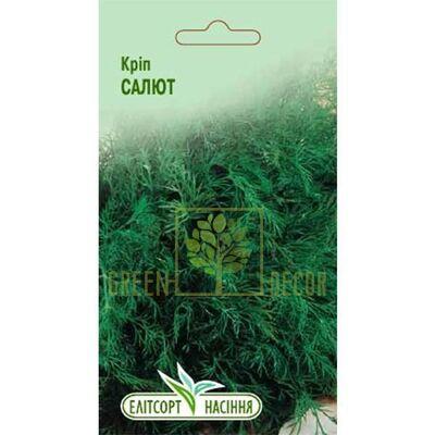 Семена Укроп Салют 3г, Элитсорт