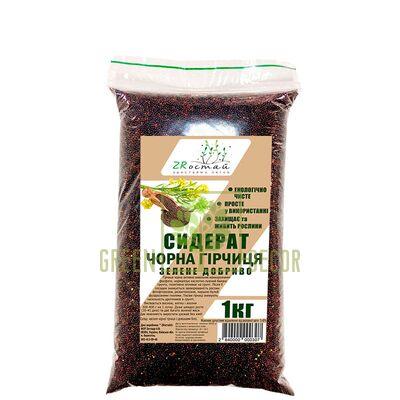 Сидерат Горчица черная 1 кг - зеленое удобрение