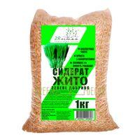 Сидерат Жито озиме 1 кг ZRостай